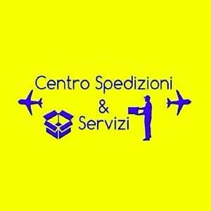 logo Centro Spedizioni & Servizi