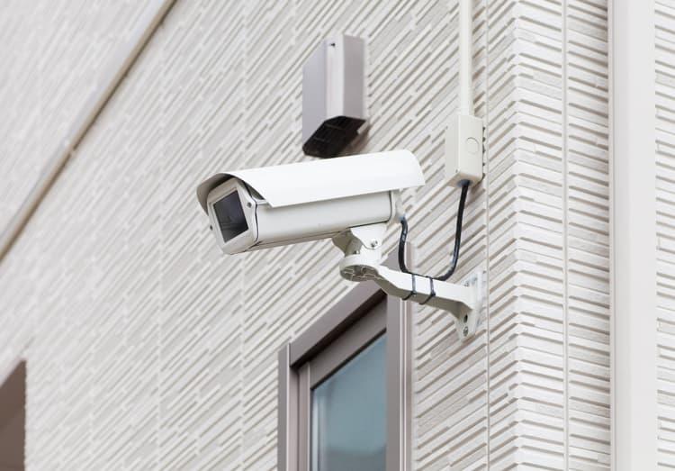 categoria azienda Pl Sistemi di Sicurezza